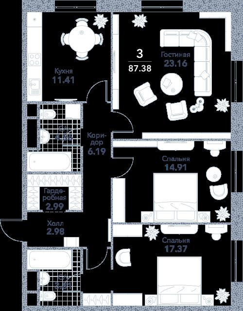 Апартаменты 3 комнаты, 87,38 кв.м