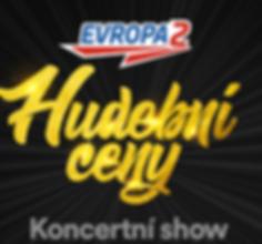 e2-hc-2018-bannertl-400x400-v2.png