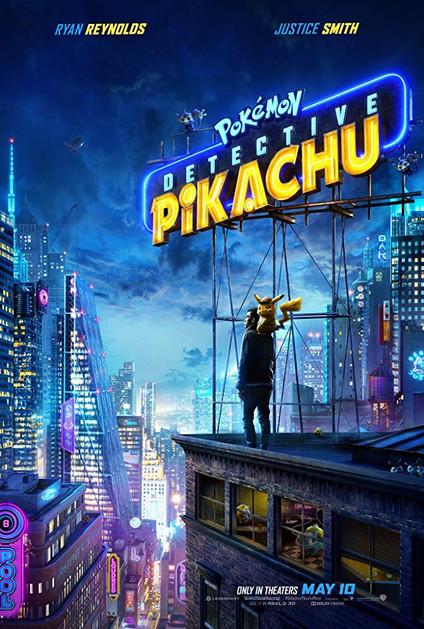Pokémon Detective Pikachu - 3.5/5