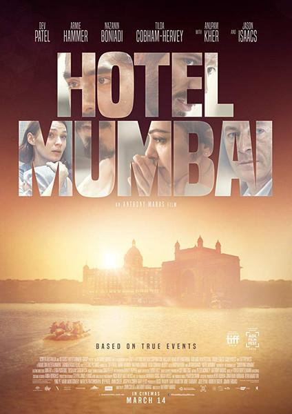Hotel Mumbai - 1.5/5