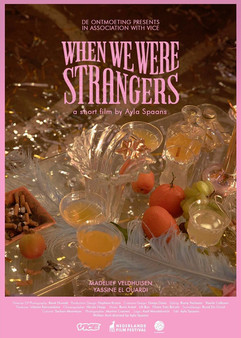 Coming soon: When we were strangers