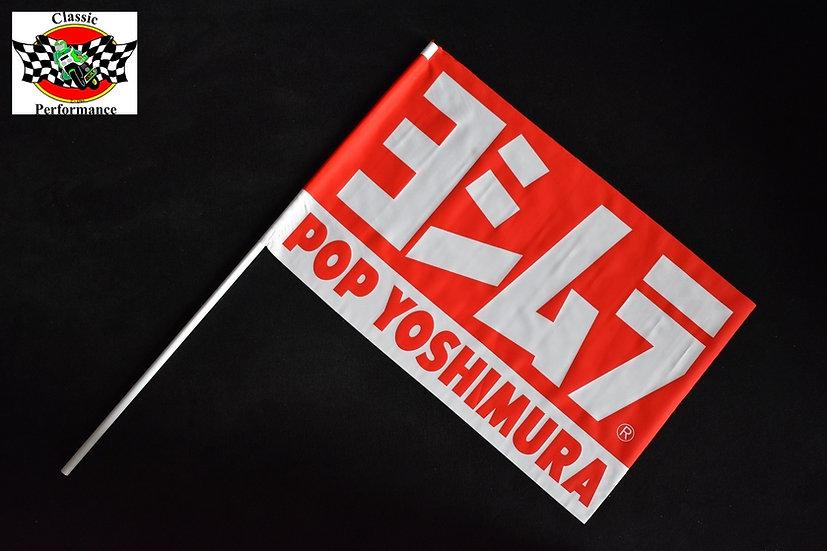Yoshimura Fahne / Flag 75 x 50 cm groß