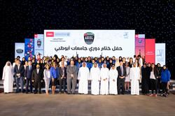 ADISL Awards Ceremony 2018-2019
