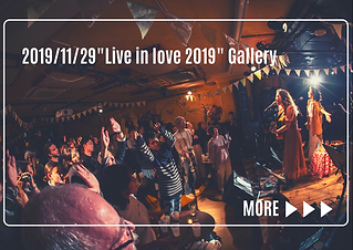 20191129Live in love 2019 Gallery.PNG