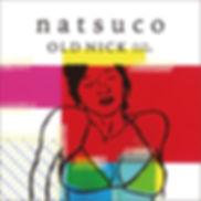 natsuko-2.jpg
