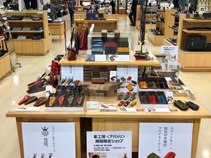 16日まで浜松 遠鉄百貨店にてABALLIクリスマスPopUp開催!