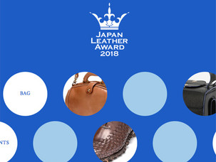 Japan Leather Award 2018 イベント出店!