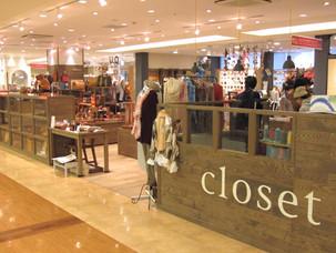 「closet」アミュプラザ博多店で3連休は実演販売会!