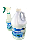 Virozide-Thyme-Oil-Disinfectant
