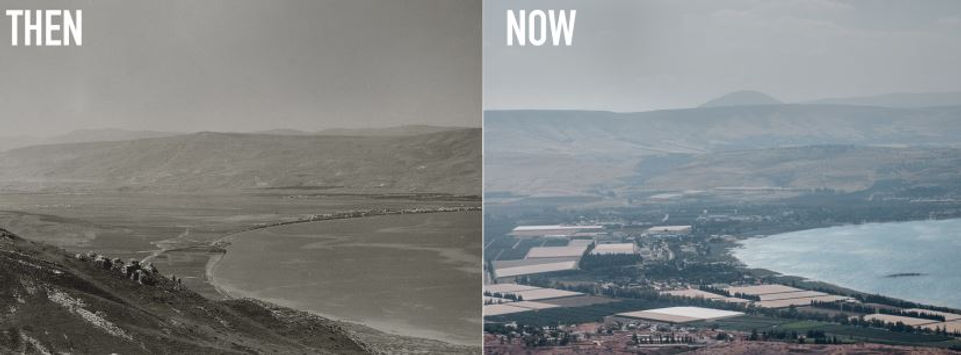 Isreal Then and now.jpg