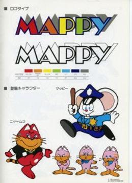 mappy-poster-217x300.jpg
