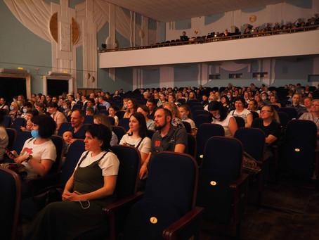 Отчётный концерт 2020-2021 уч. года