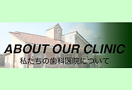 gaiyo_banner.png