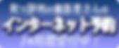 banner_net_2.png