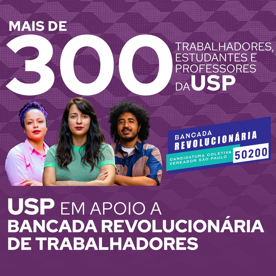 Manifesto USP em apoio a Bancada Revolucionária