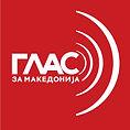 GLAS_Logo_Ira.jpg