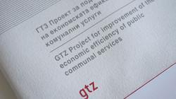 Извештај на проект на ГТЗ