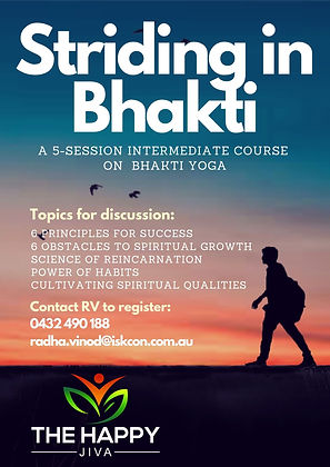 The Striding in Bhakti Course