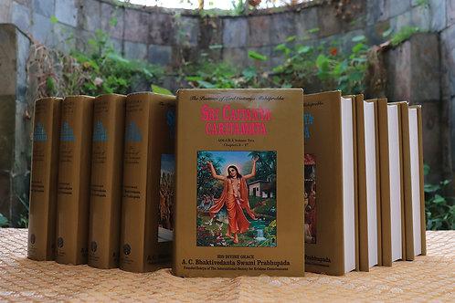 Chaitanya Charitamrita (Complete Set)