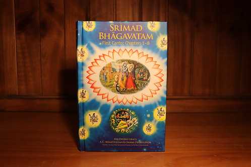Srimad Bhagavatam 1.1