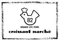 C-MarcheDMロゴ_200.png
