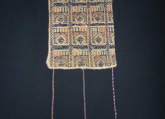 2.09 Small South Persian Bag