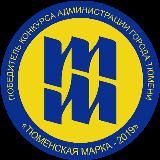 Тюменская марка-маленький логотип.png