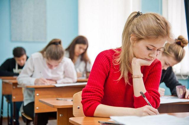 ЕГЭ, ОГЭ, экзамен, пробный, дистанционный, дистанционно, онлайн, через компьютер, Тюменская область, online, обучение, образование