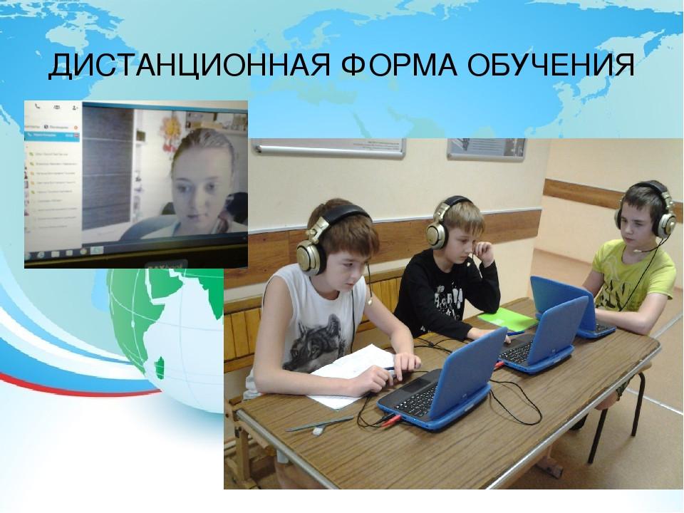 Альбион, английский, английский язык, дистанционное обучение, образование, дистанционное, скайп, интерактивно, интерактивность, интернет, skype, школа иностранных языков, Тюмень, макмиллан, мультимедийность, ДО, дополнительное образование, карантин