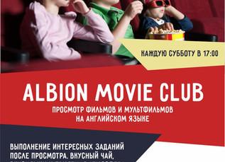 Кинотеатр на английском языке