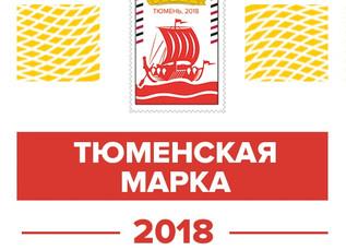 """На выставке """"Тюменская марка"""" школа """"Альбион"""" разыграет призы!"""
