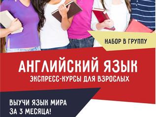 Английский для малого бизнеса через Skype бесплатно