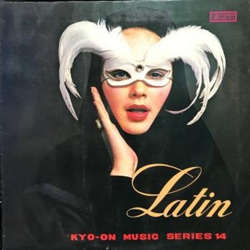The Latin Music Number Standard KYO-ON Music Series 14