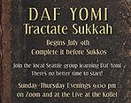 icon_Daf Yomi Sukkah 2021.jpg