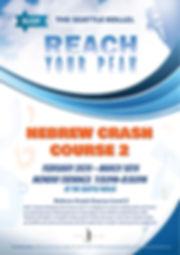 for web_Hebrew Crash Course 2_2019-01.jp