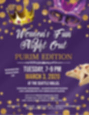 for web__Women's Purim Night.jpg