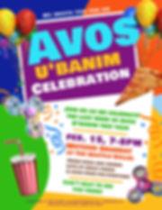 for web_Avos U'Banim 2020.jpg