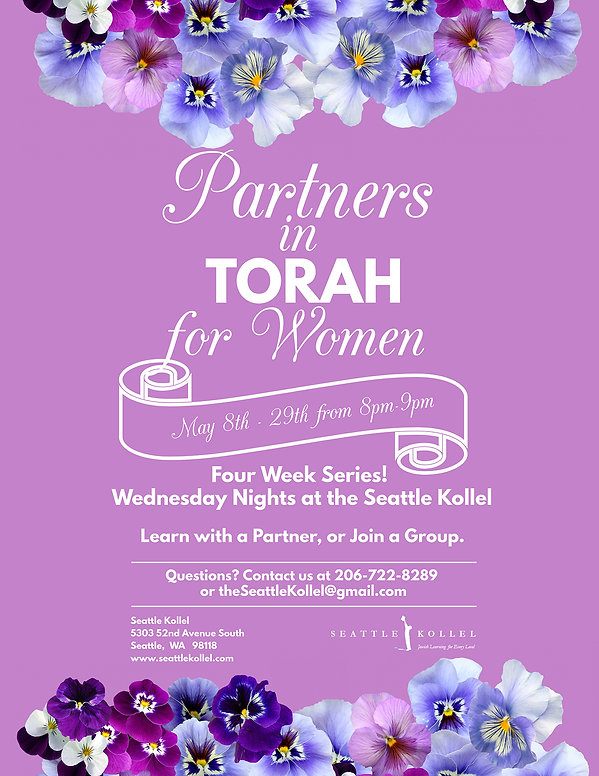 web_Spring Partners in Torah 2019.jpg