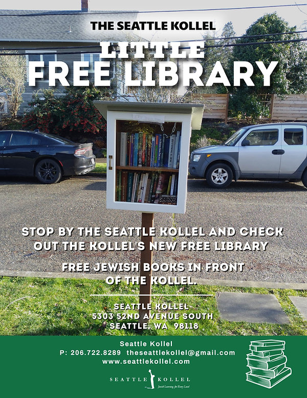 web_Free Library flyer.jpg