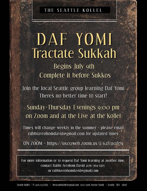 web_Daf Yomi Sukkah 2021.jpg