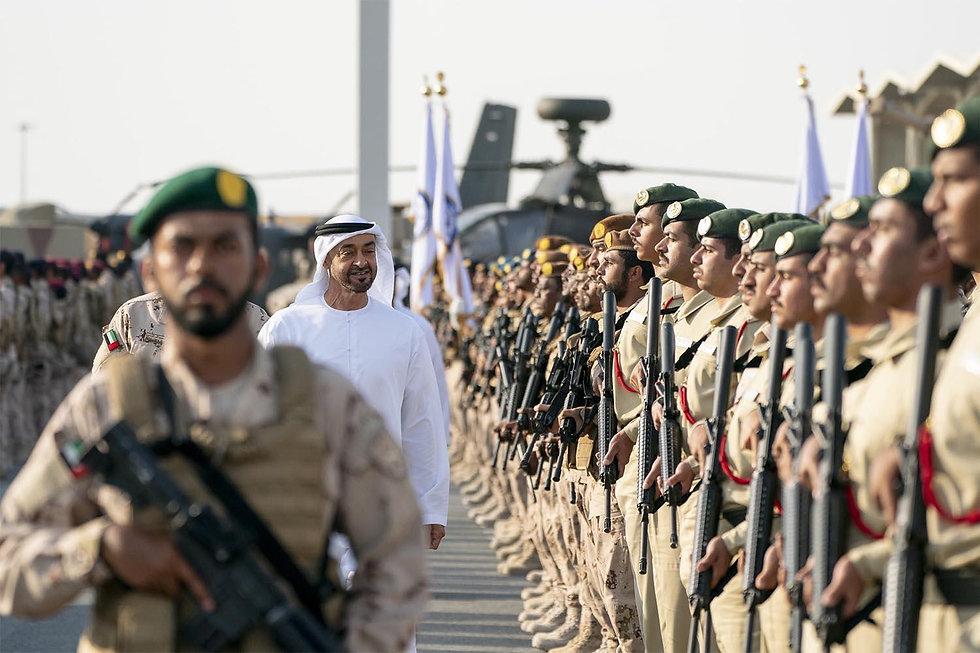 UAE military (1).jpg