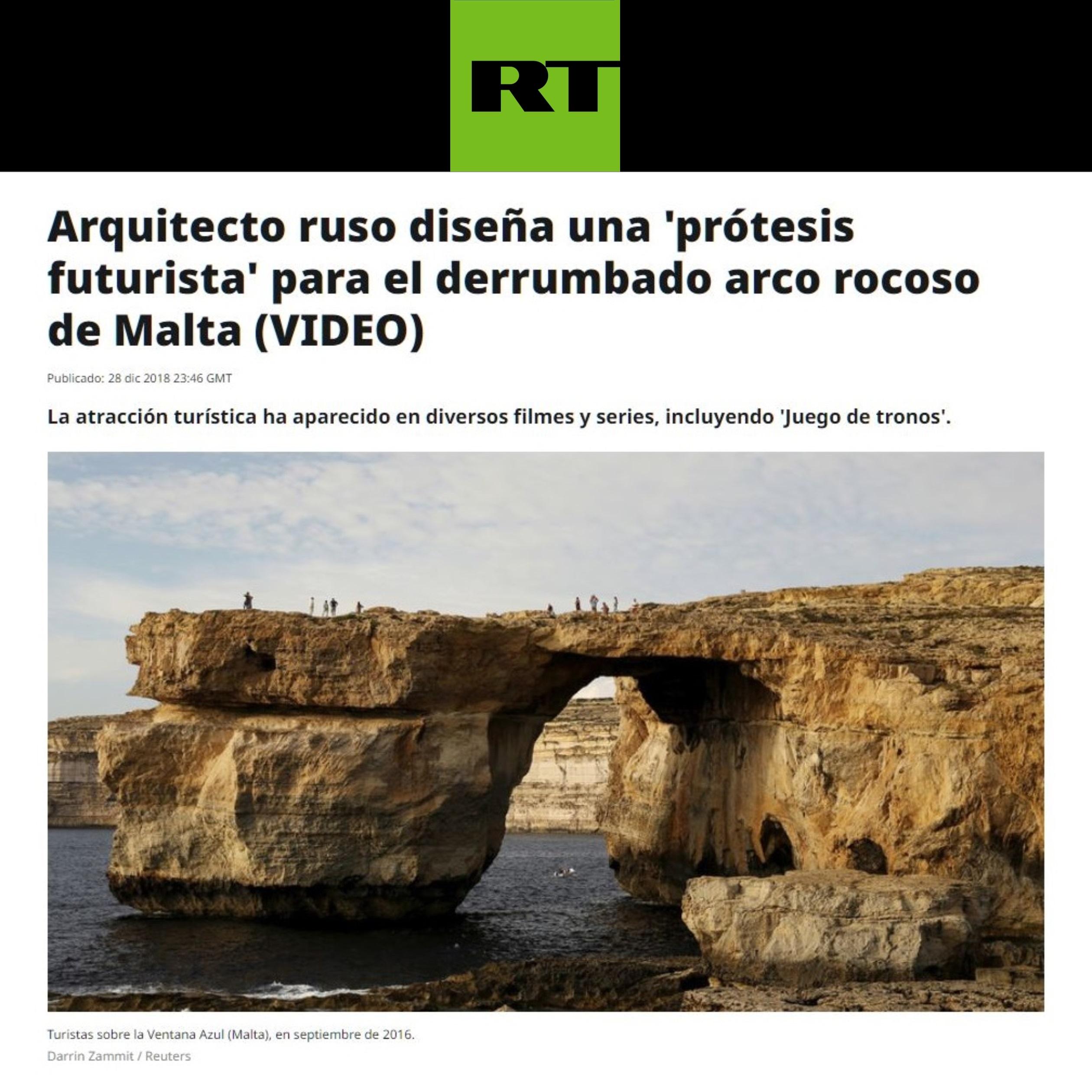 RT Spanish