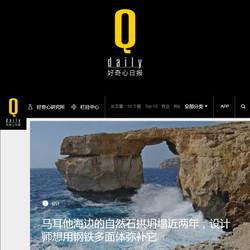 Q DAILY PEKING CHINA