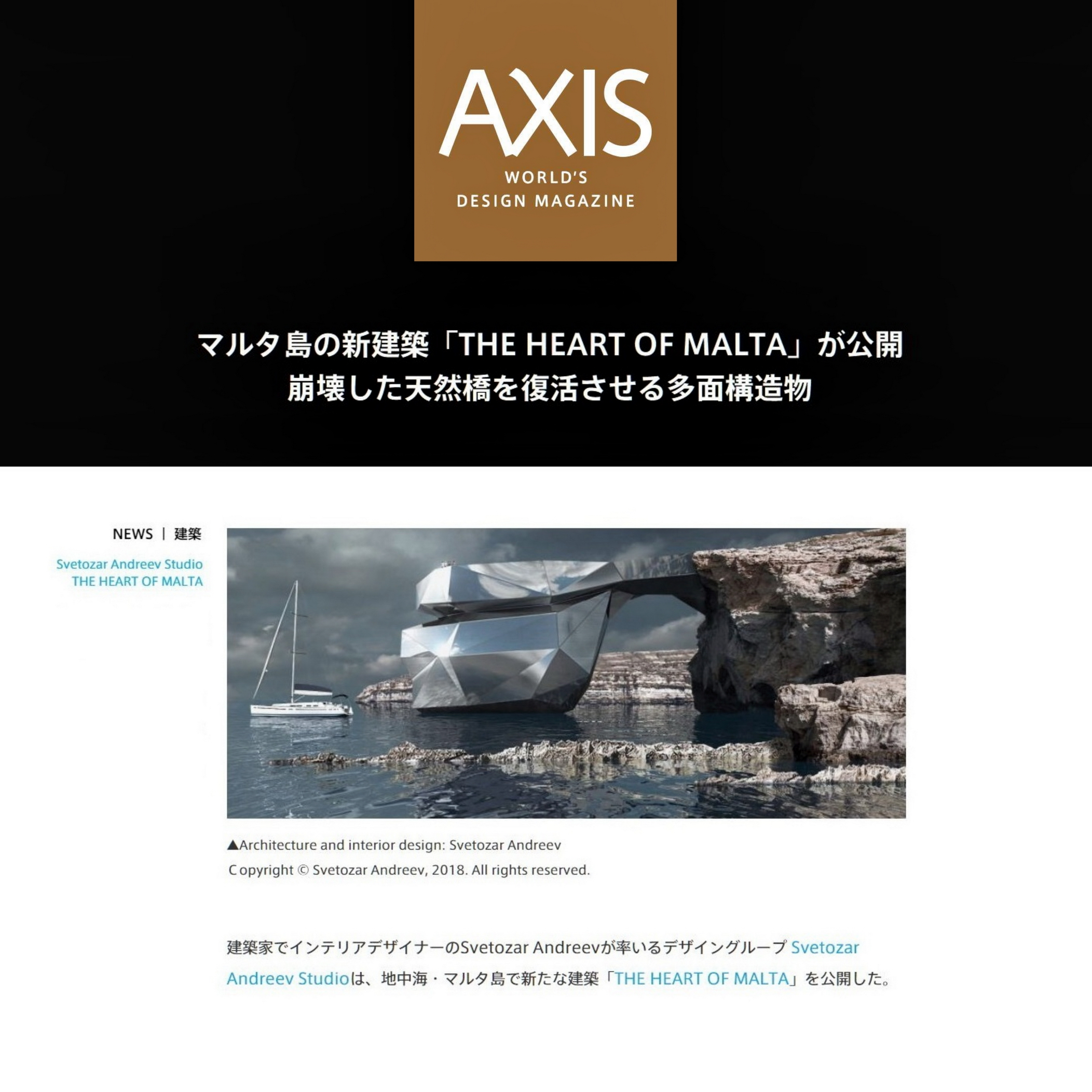Axis Design Magazine