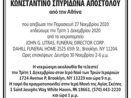Kostas Apostolou