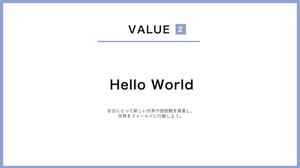 Value-2, Hello World