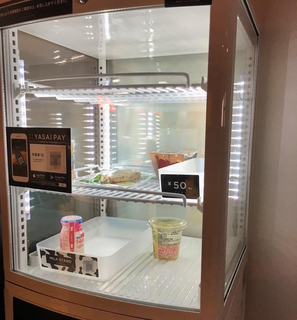 入荷前日-冷蔵庫-品薄状態-オフィスでやさい