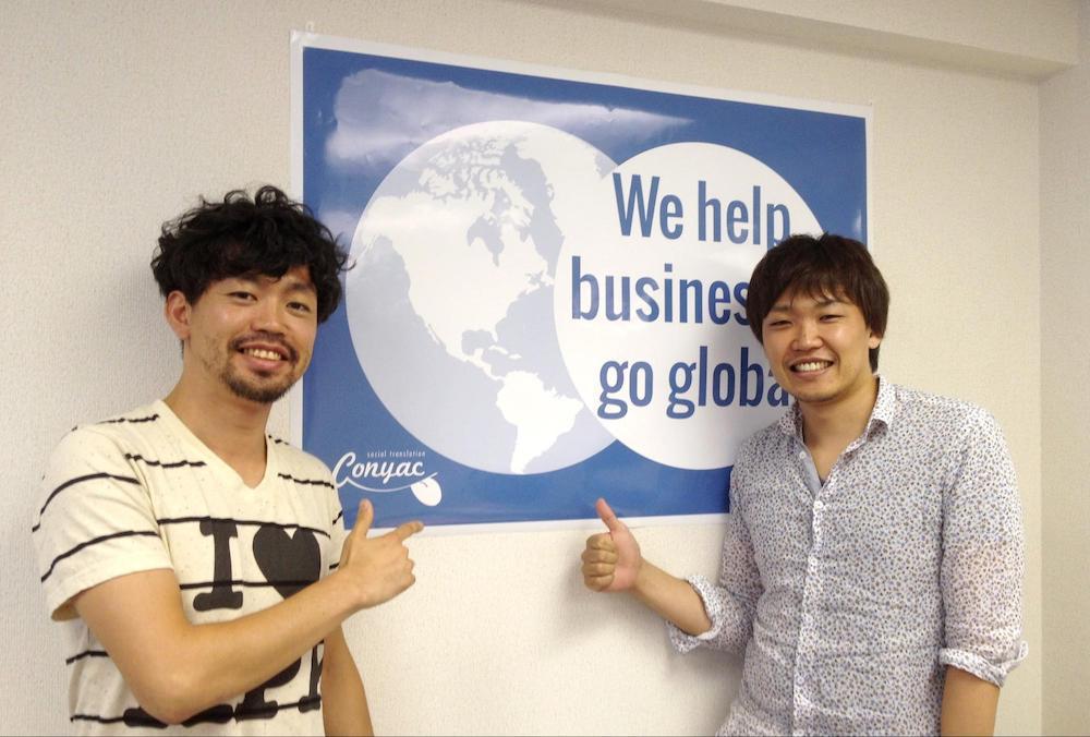 AppSocially-CEO-高橋雄介-株式会社-エニドア-CEO-山田尚貴-インタビュー-男-笑顔