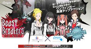 beast-breakers-tokyo-otaku-games-conyac-翻訳-ローカライズ-コンテスト-android