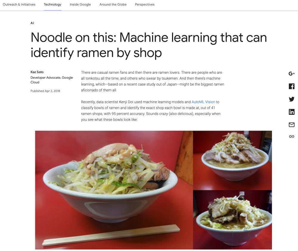 google-blog-website-screenshot